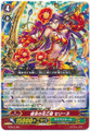 Flower Princess of Belief, Celine G-TD12/001