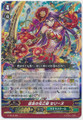 Flower Princess of Belief, Celine G-TD12/001 RRR
