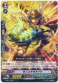 Monstera Knight G-TD12/008