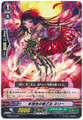 Vermillion Battle Maiden, Nelly G-TD12/010