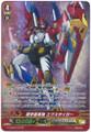 Super Cosmic Hero, X-tiger G-CHB02/S18 SP