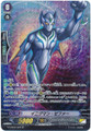 Enigman Zephyr G-CHB02/S22 SP