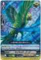 Psychic Bird G-CHB02/Re01