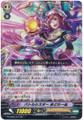 Battle Sister, Madeleine G-CHB02/011 RR