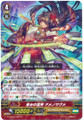 Spiritual Deity of Benevolence, Ame-no-sagume G-CHB02/022 R