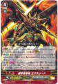 Super Cosmic Hero, X-lead G-CHB02/029 R