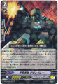Cosmic Hero, Grandberet G-CHB02/032 R