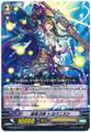 War Strike Sword Deity, Toyokuninushi G-CHB02/043 C