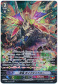 Emperor Dragon, Gaia Emperor G-BT10/S13 SP