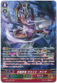 Ambush Demon Stealth Rogue, Yasuie Tenma G-BT10/S16 SP