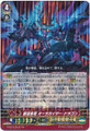 Supremacy Black Dragon, Aurageyser Dragon G-BT10/Re01 RRR