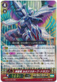 Holy Dragon, Luminous Hope Dragon G-BT10/003 RRR