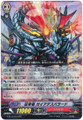 Frenzy Emperor Dragon, Gaia Death Parade G-BT10/015 RR