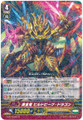 Golden Dragon, Build Peak Dragon G-BT10/027 R