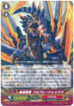 Destruction Tyrant, Full Bladerex G-BT10/030 R
