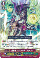 Sacred Tree Dragon, Resonate Dragon G-BT10/042 R