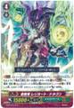 Sacred Tree Dragon, Resonate Dragon G-BT10/042 R