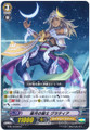 Knight of Yellow Moon, Gratia G-BT10/045 C