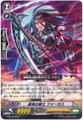 Knight of Selection, Fergus G-BT10/049 C