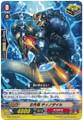 Ancient Dragon, Dinodile G-BT10/073 C