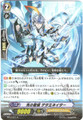 Sanctuary of Light, Determinator R BT14/021