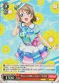 Kimi no Kokoro ga Kagayaiteru Kai? You Watanabe LSS/W45-T08R RRR