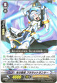 Sanctuary of Light, Planet Lancer R BT14/023
