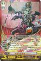 Masked Phantom, Harri G-CHB03/001 RLR