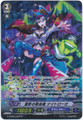 Vampire Princess of Starlight, Nightrose G-CHB03/S04 SP