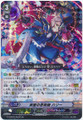 Masked Magician, Harri G-CHB03/Re01