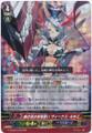 Silver Thorn Dragon Master, Venus Luquier G-CHB03/003 RRR