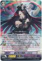 Silver Thorn Dragon Tamer, Luquier G-CHB03/008 RR