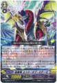 Gun Salute Dragon, End of Stage G-CHB03/017 R