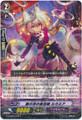 Silver Thorn Acrobat, Lucamia G-CHB03/018 R
