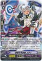 Dagger Magician, Ety G-CHB03/019 R