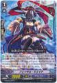 Fatal Shade G-CHB03/029 R