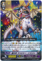 Silver Thorn, Masher Dragon G-CHB03/031 C