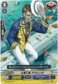 Seven Seas Deceased, Aurelio G-CHB03/057 C