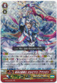 Divine Knight of Condensed Light, Olbius Avalon G-FC04/001 GR