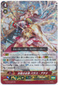Goddess of Conclusion, Pallas Athena G-FC04/006 GR