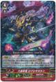 Rikudo Stealth Dragon, Rokushikirakan G-FC04/008 GR