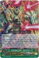 Meteokaiser, Gandread G-FC04/036 RRR