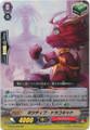 Positive Dracokid G-FC04/055 RR