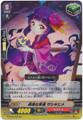 Lucky Smile, Zashikihime G-FC04/056 RR