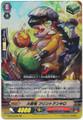 Artillery Dragon, Flintankylo G-FC04/057 RR