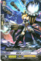 Battle Maiden, Izunahime TD13/004