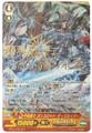 Holy Divine Knight, Gancelot Peace Saver G-BT11/001 SGR