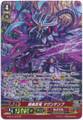 Enma Stealth Dragon, Maguntenbu G-BT11/S19 SP