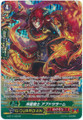 Divine Dragon Knight, Abd Salam G-BT11/S29 SP