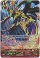 "Supreme Heavenly Emperor Dragon, Dragonic Blademaster ""Taiten"" G-BT11/S31 SP"